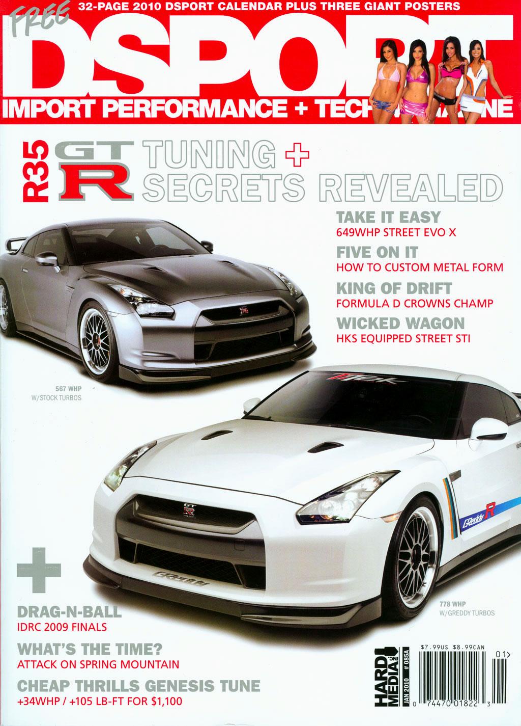ClearCorners.Com > Multimedia > 01.2010 DSPORT Magazine ...